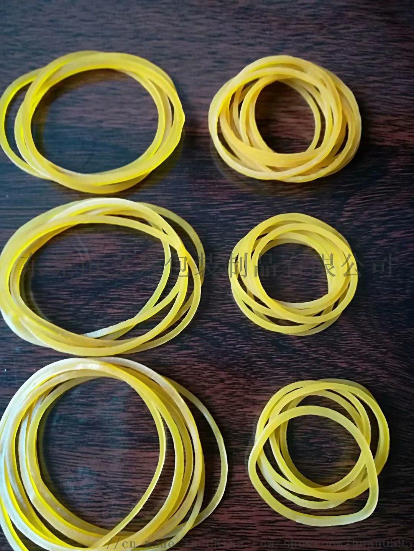 矽膠圈,天然橡膠,無毒乳膠802263775