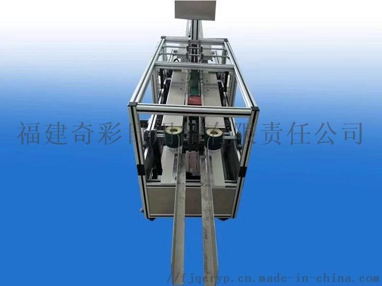 扬州自动封盒机哪家好 镇江热熔胶封盒机厂家805085345