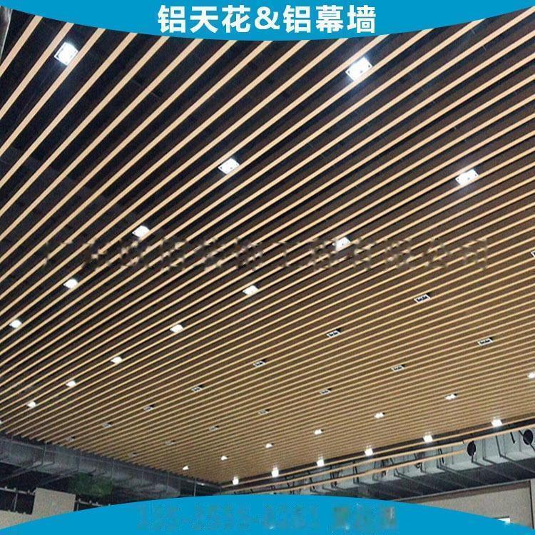 2、木紋鋁方通 (36).jpg