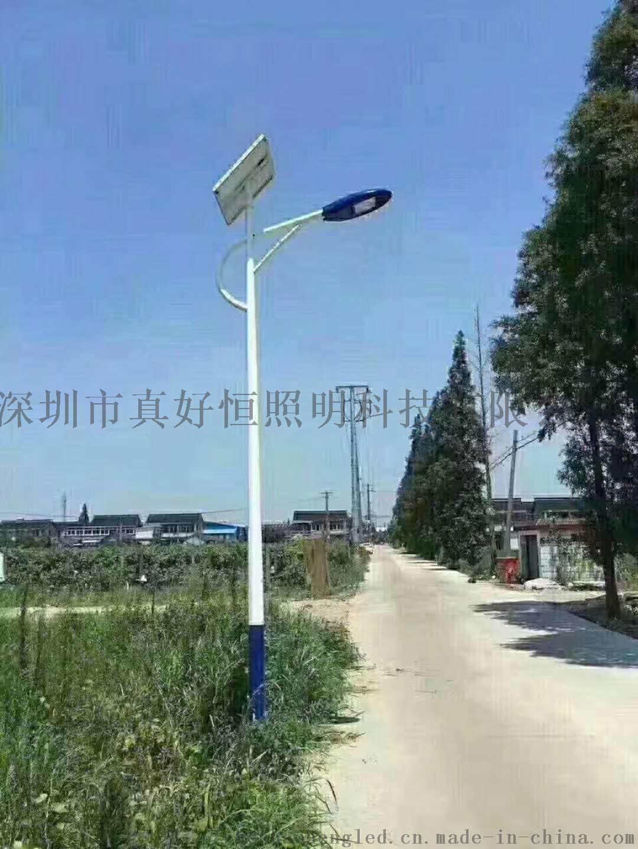 廣西太陽能路燈 60w太陽能 100w太陽能路燈809871545