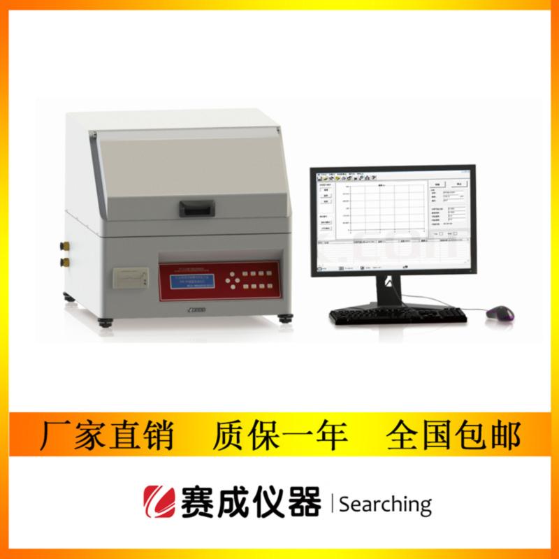 橡塑保温管材料水汽渗透性能测试仪器赛成W/061.jpg