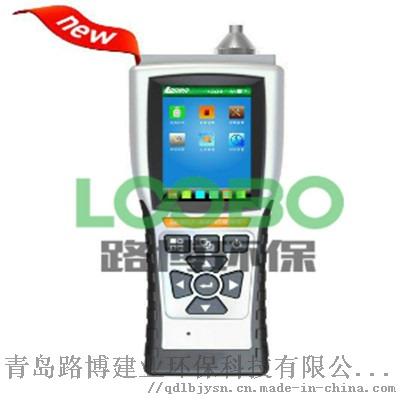 LB-BQ-P智能手持式VOC气体检测仪.jpg