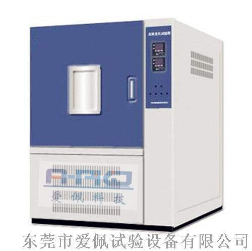 快速溫變迴圈試驗箱,環境試驗設備799818875
