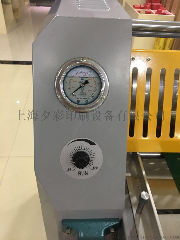 FM520B覆膜机重型液压  上海夕彩796455785