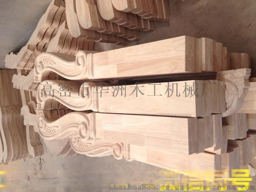 QQ图片20170228075042_看图王_副本