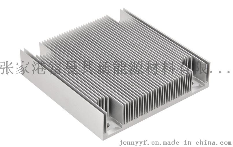 太阳花铝型材散热器厂家745633622