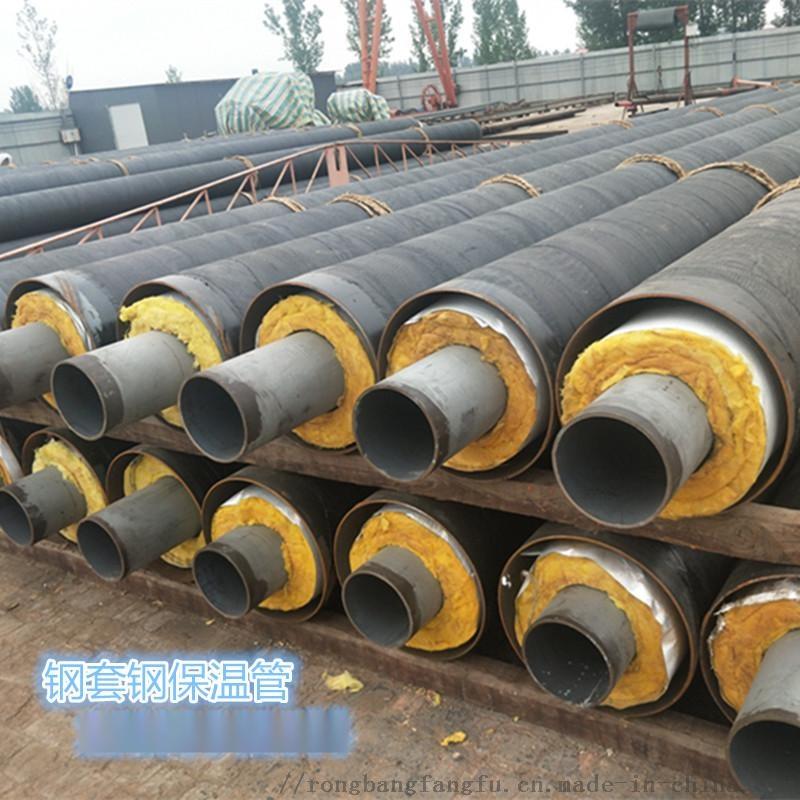供应钢套钢直埋保温管,蒸汽直埋管道800495762