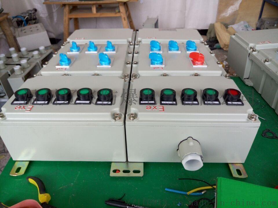 BXK防尘器防爆控制箱762097752