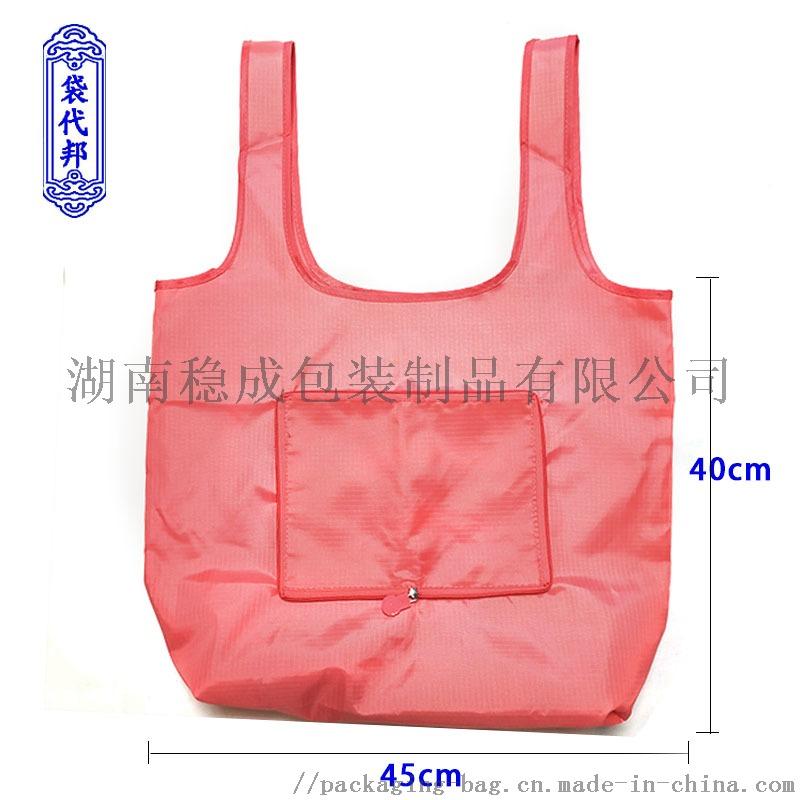折叠式购物袋 环保广告宣传袋 LOGO防水袋 便携可折叠收纳袋定制 (3).jpg