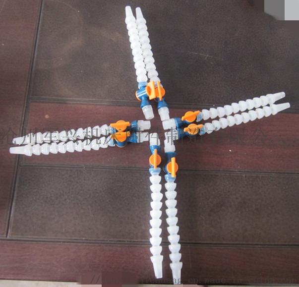白色塑料冷卻管 上等材料精加模具  塑料萬向冷卻管95308412