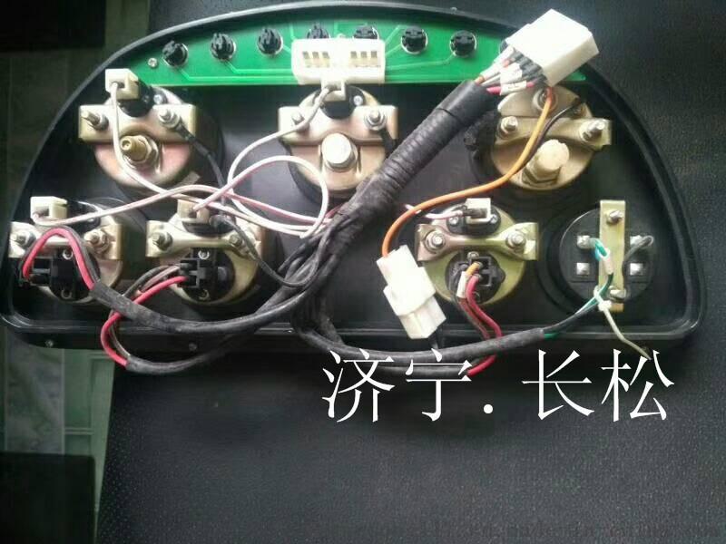 SL50W轉載機儀表盤總成老式 山推德工儀表盤總成813925455