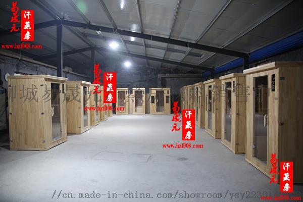 長春汗蒸房材料銷售及桑拿房安裝承建766216662