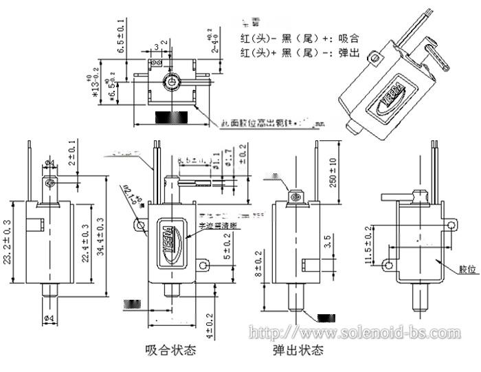 BS-K0523S-01.jpg