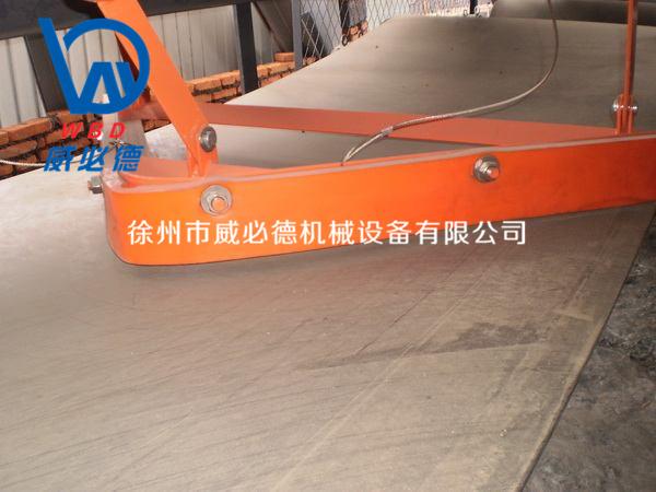 V型空段清掃器 WBD-KQC-B650816895925