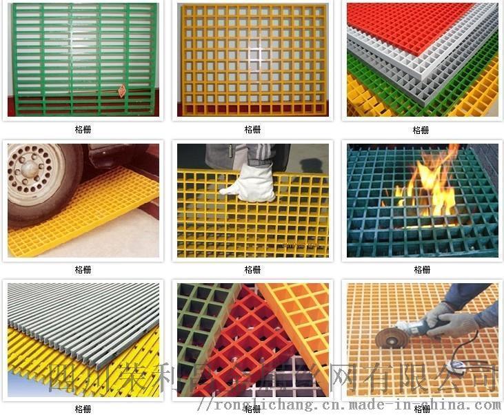 玻璃鋼格板8.jpg