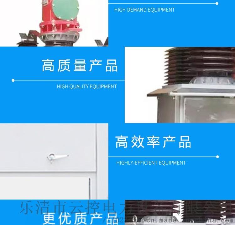 2_看圖王(44)_09.jpg