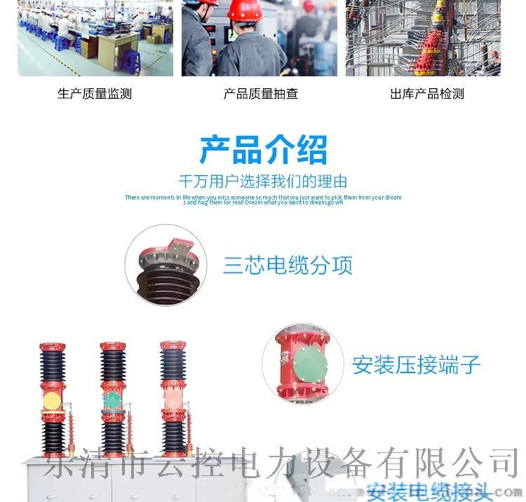 2_看圖王(44)_06.jpg