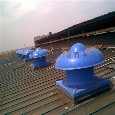 屋顶-5.jpg