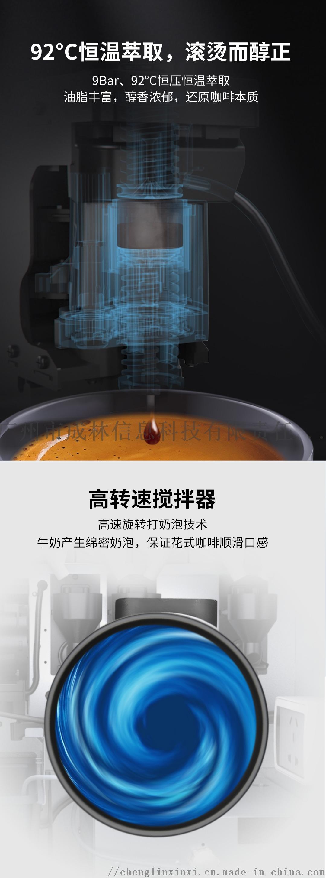 七天悦享商用咖啡机 全自动现磨咖啡机143291925