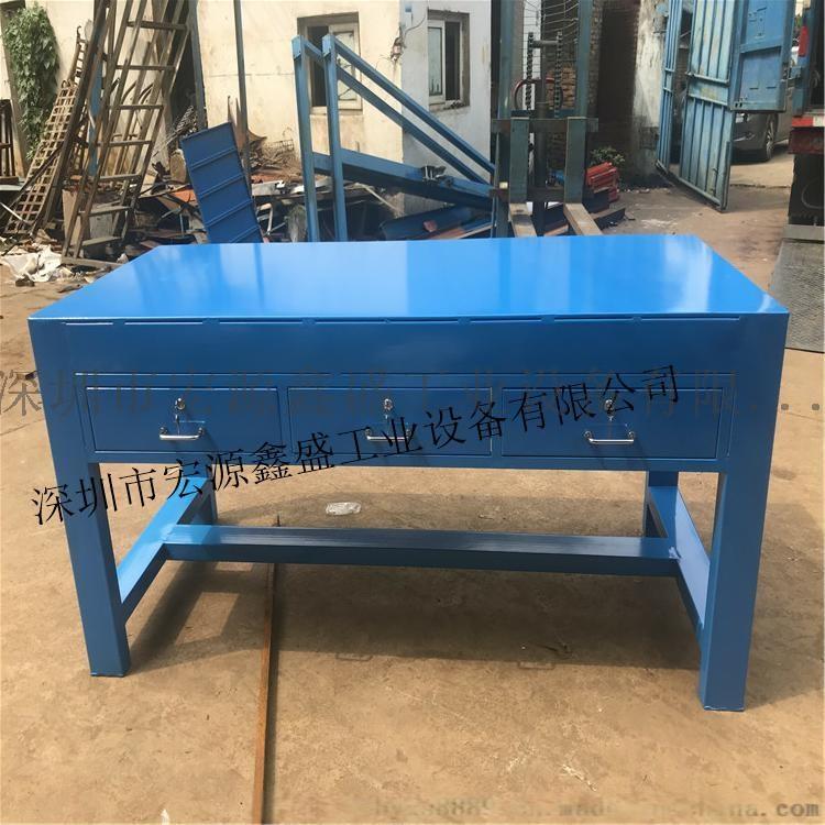 钳工台架、带台虎钳工作台架、全钢制模具台桌生产108004585