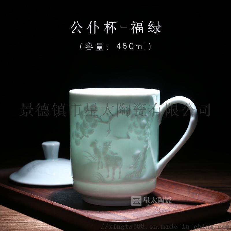 手工雕刻茶杯1-5 副本.jpg