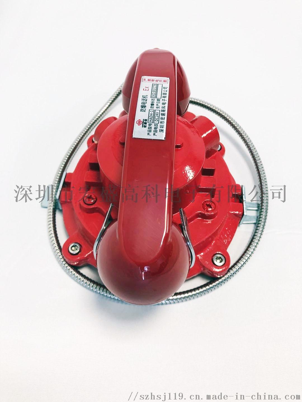 管廊光纤消防电话系统/防爆光纤消防电话151715355