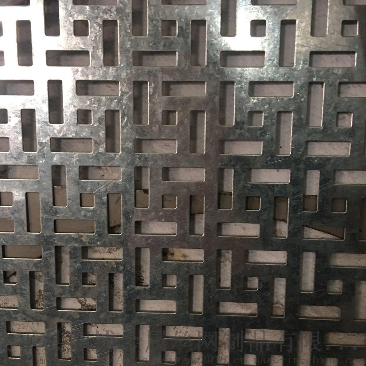 定製多孔板裝飾幕牆鋁板衝孔網噴塑折彎衝孔板按需生產812479722