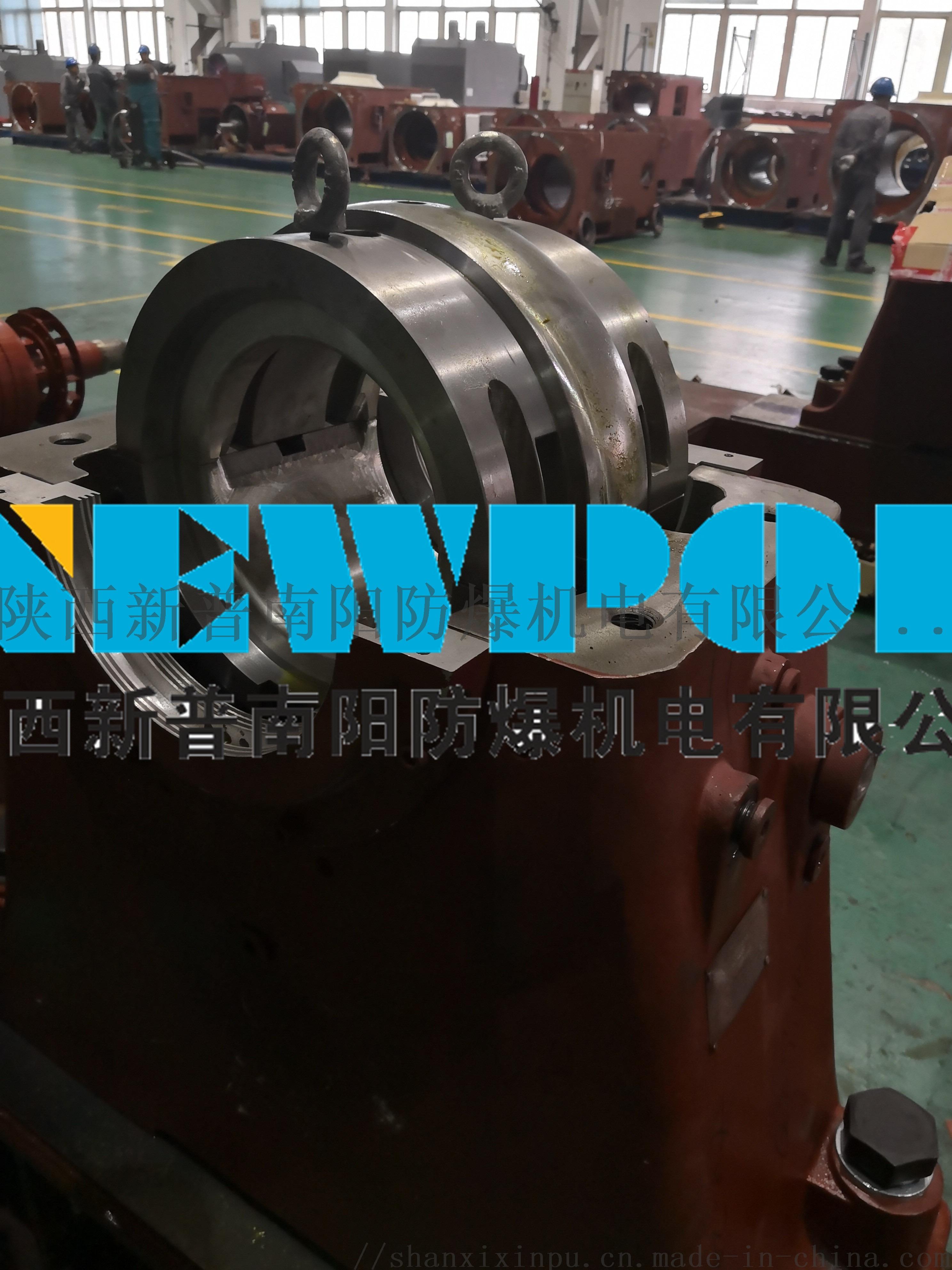 高压电机轴瓦DQ22-200BJ配套南阳防爆电机870721115