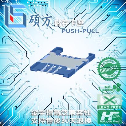 SIM-004.jpg