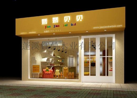 成都童装店展柜供应成都童装展柜货柜展示柜货架定做103574895