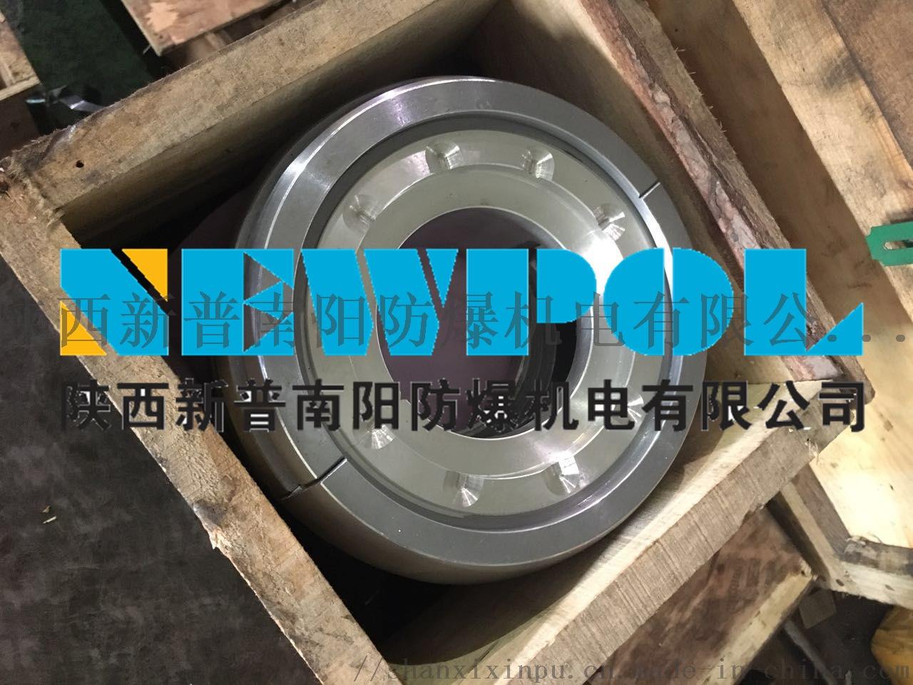 高压电机轴瓦DQ22-200BJ配套南阳防爆电机121723095
