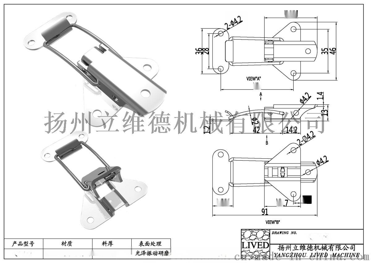 不鏽鋼搭扣QF-609LIVED832275945