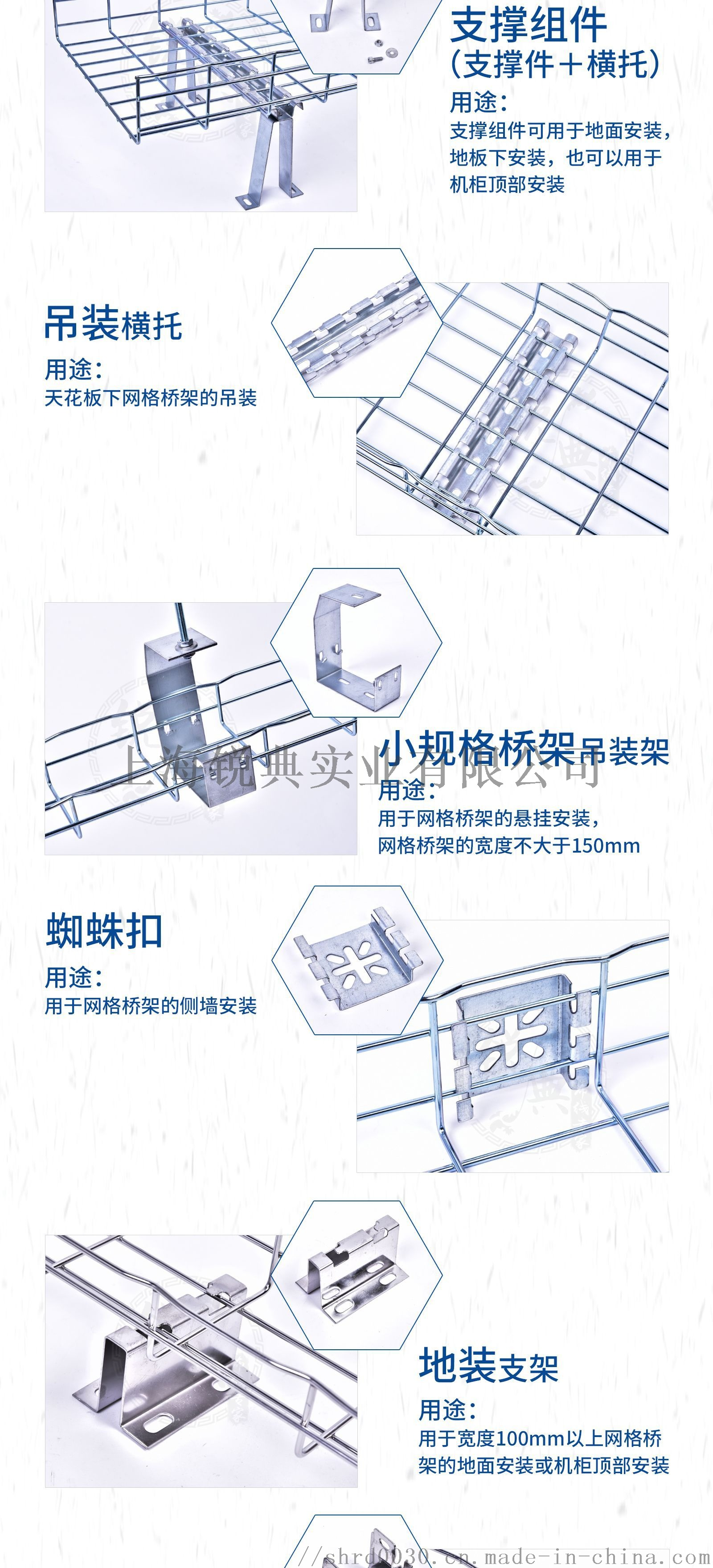 不锈钢网格桥架 200*100全国发货 一站式服务118595385