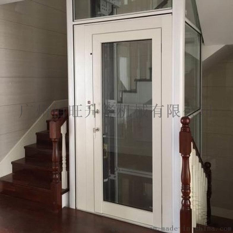 家用電梯工廠專業小型別墅家用液壓升降機平臺電梯製造782812515