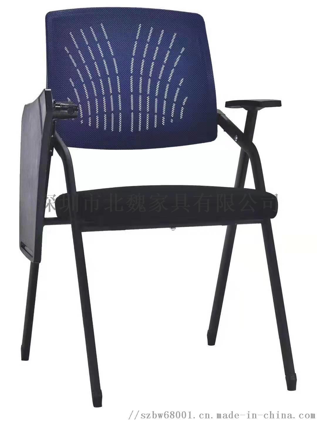 智慧学习桌椅-互动课堂桌椅-培训桌学习桌122959165