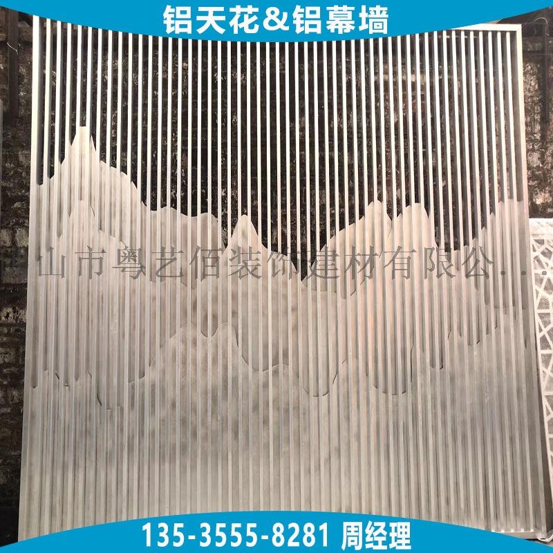 铝窗花-3-29 (6).jpg