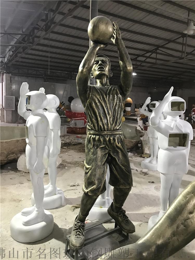 玻璃钢雕塑厂家  玻璃钢开通人物雕塑819617435