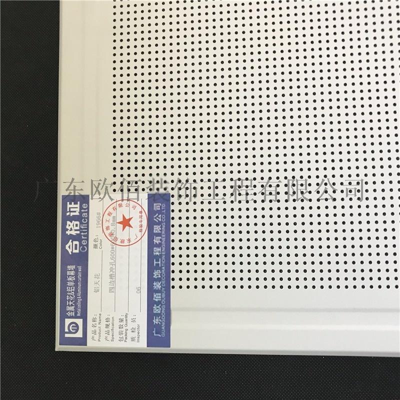 四邊槽衝孔2.JPG