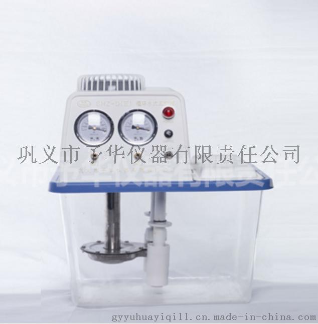 臺式迴圈水真空泵 高效節能防腐雙抽真空泵34582252