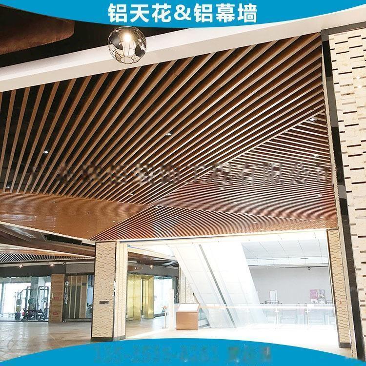 2、木紋鋁方通 (13).jpg