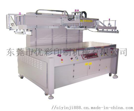 铝板丝印机天花板吊顶网印机标牌铁皮丝网印刷机805129325