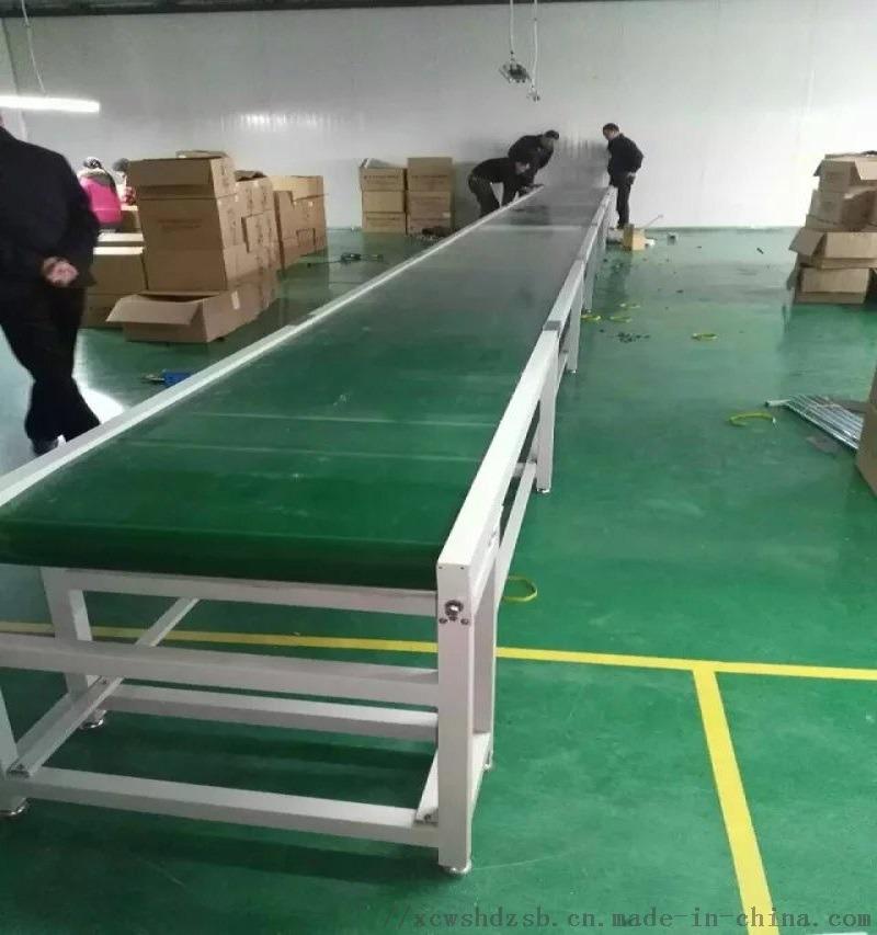 厂家直销防静电耐高温电子流水线 皮带输送线788533862