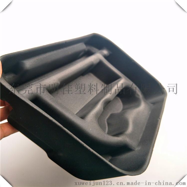 eva吸塑收纳盒EVA泡绵冷压包 eva铅笔盒63247415