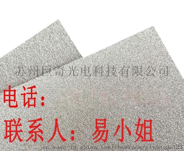 苏州巨奇导电布如何测试电阻775211045
