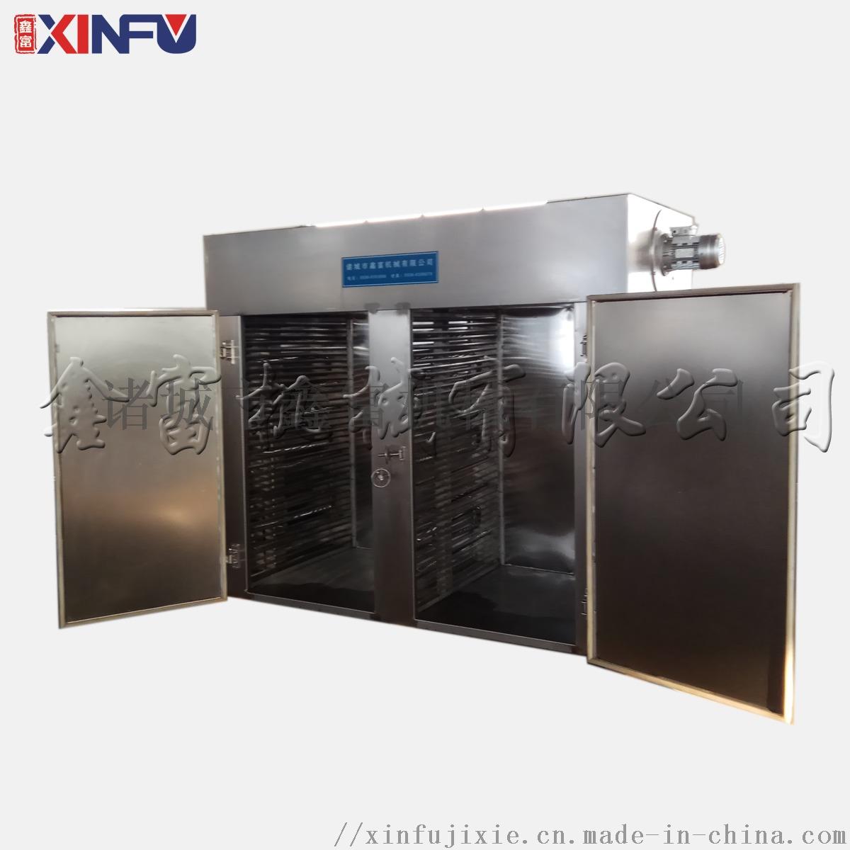 瓜果双室烘干箱  香肠烘干箱 干燥箱72581242