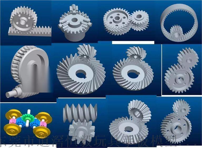 各种齿轮画图.jpg