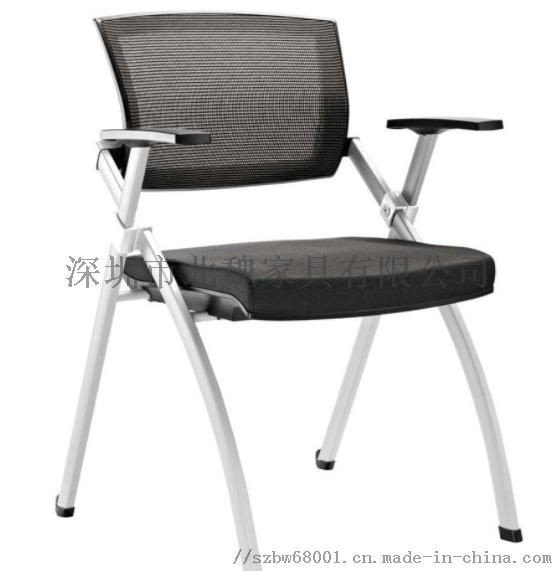广东PXY001培训桌椅厂家及电话879589315