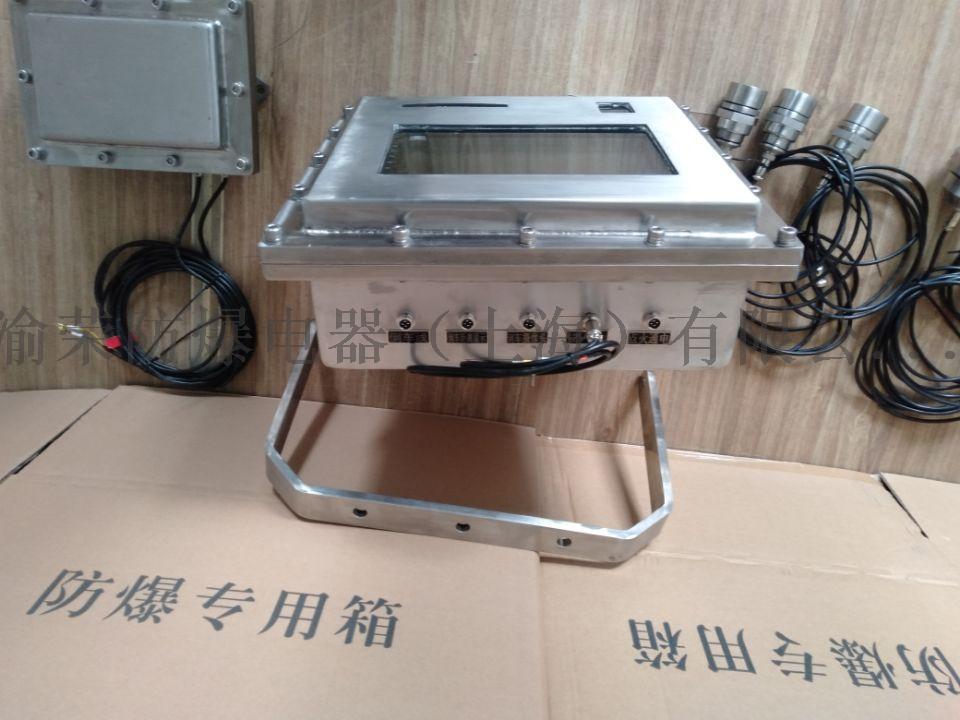上海渝荣专业粉尘防爆倒车影像制造商838222802