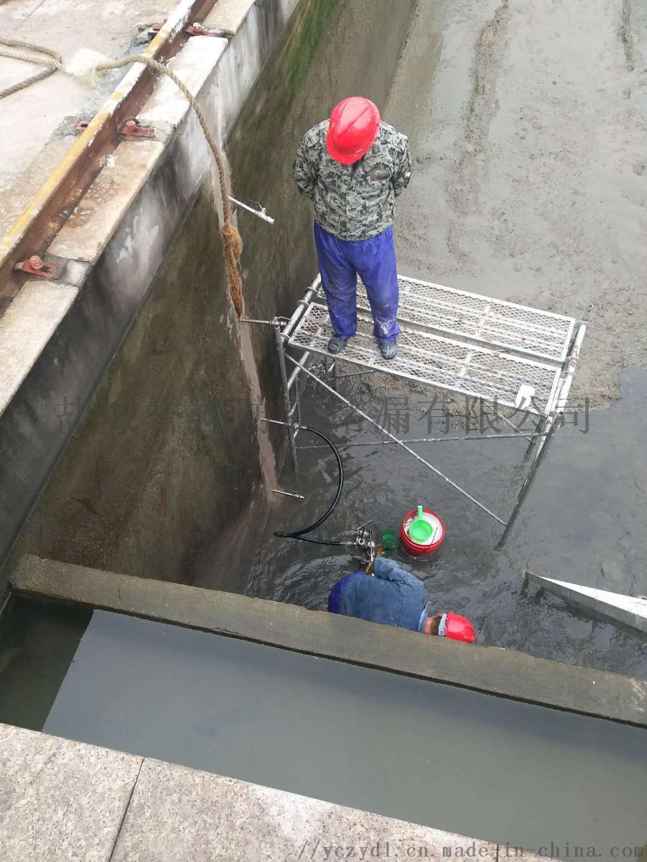 山西太原污水池止水带伸缩缝带水堵漏方法103163802
