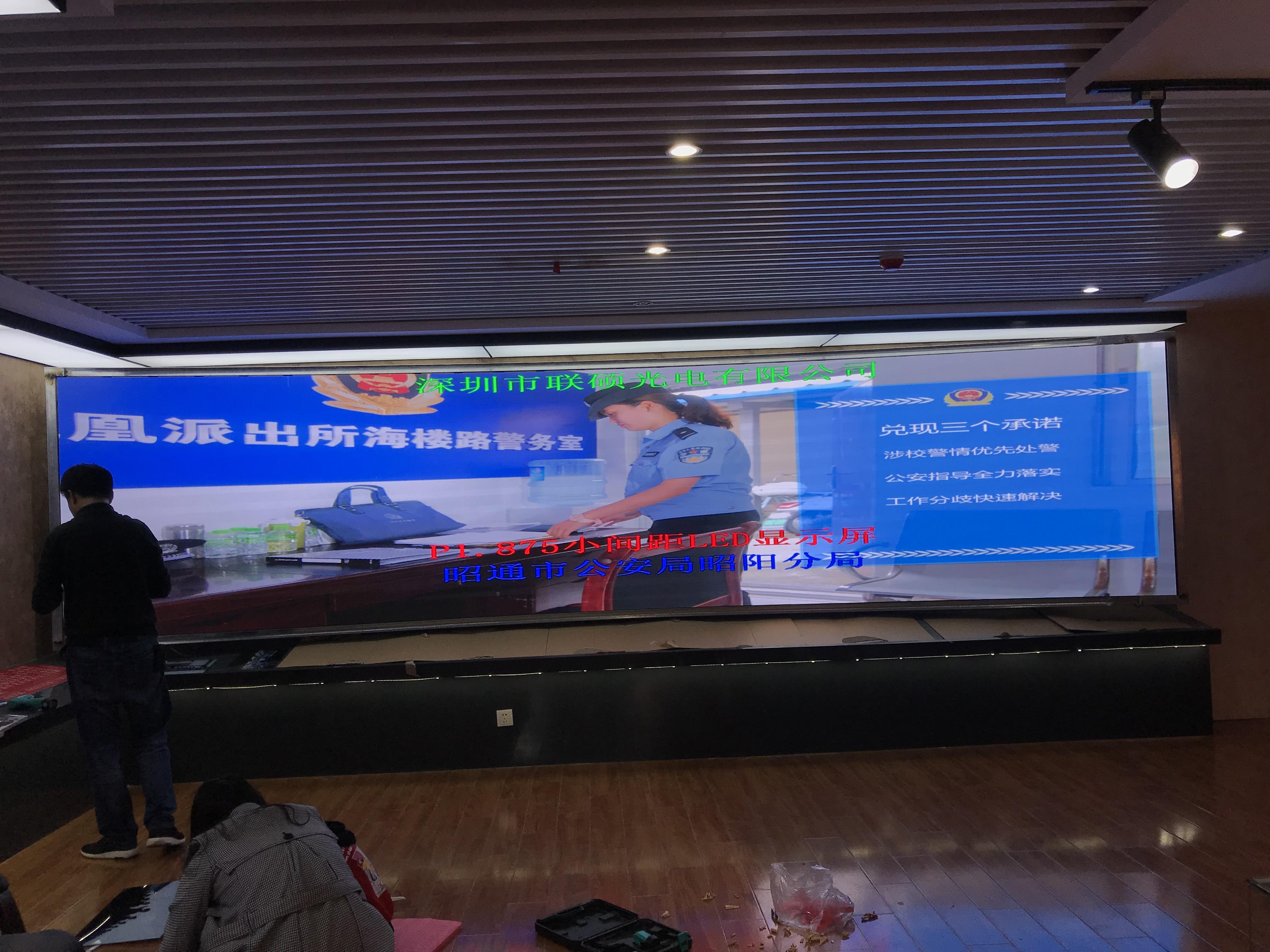 高清大屏幕137028965